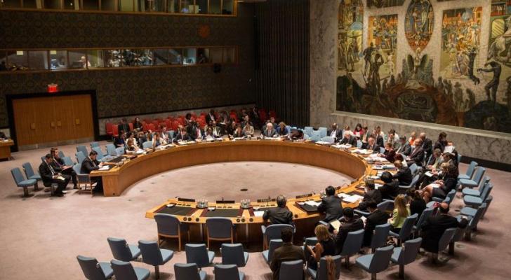 مجلس الأمن - ارشيفية