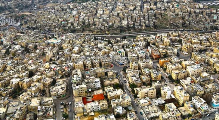 صورة جوية للعاصمة عمان - أرشيفية