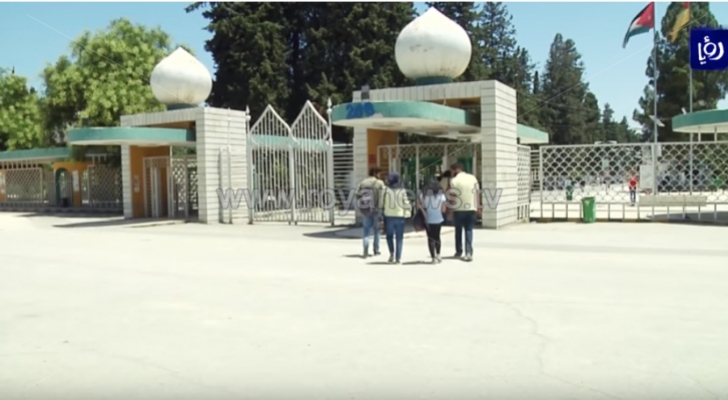 الجامعة الأردنية - ارشيفية