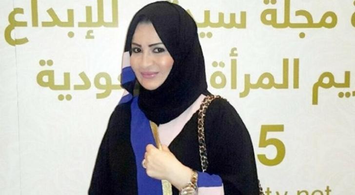 الأميرة حصة بنت العاهل السعودي الملك سلمان بن عبد العزيز