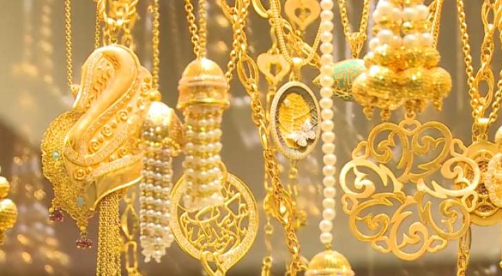 مصاغات ذهبية