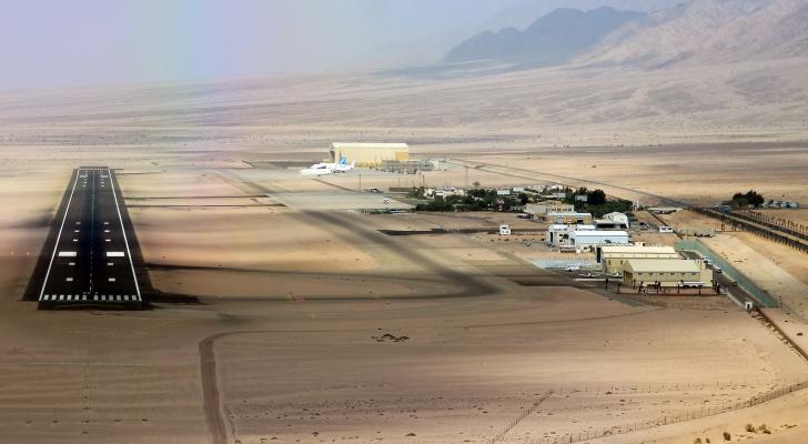 مطار الملك حسين الدولي في العقبة من موقع المطار