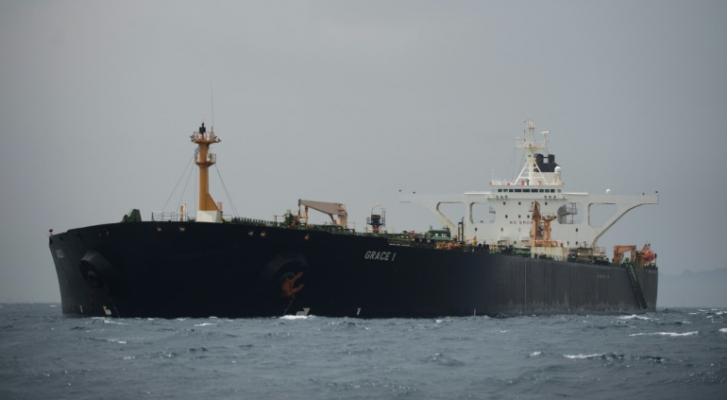 ناقلة النفط الايرانية غرايس-1