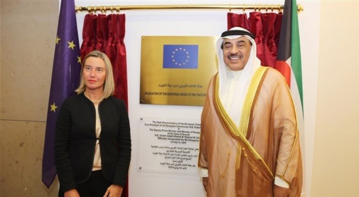جانب من حفل افتتاح المقر الجديد - وزارة الخارجية الكويتية