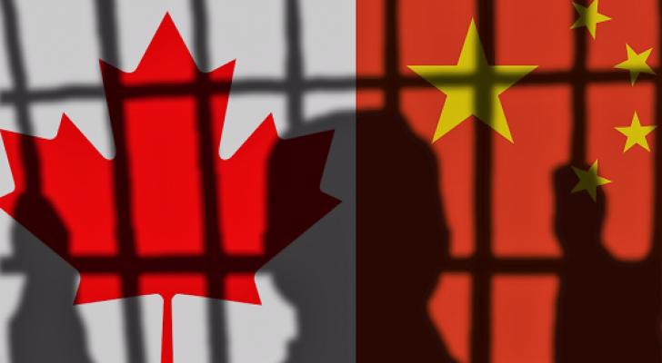 كندا لم تحدد أسباب اعتقال مواطنها في الصين