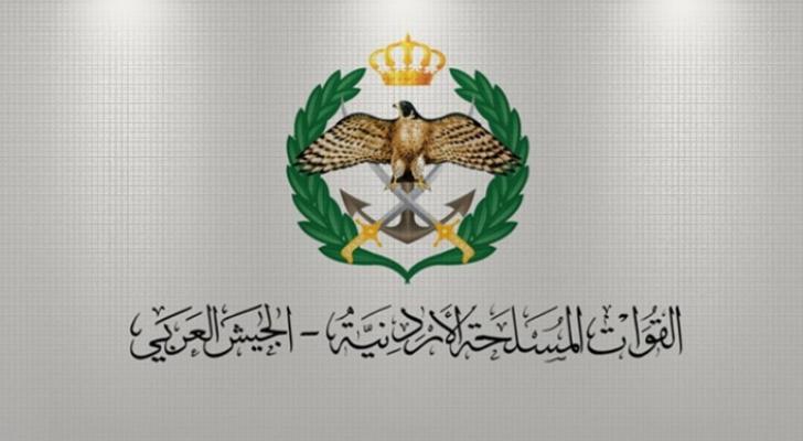 القيادة العامة للقوات المسلحة