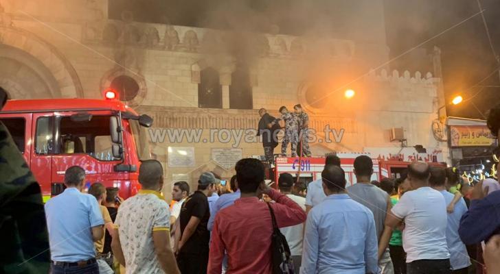 الصورة من الحريق