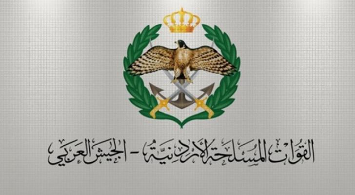 سعار القوات المسلحة