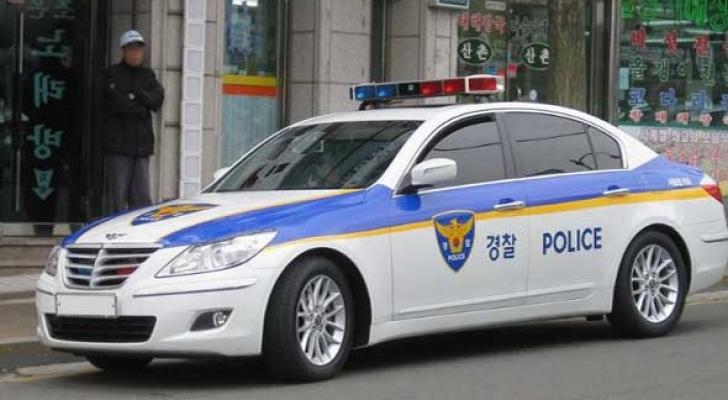 الشرطة كوريا الجنوبية