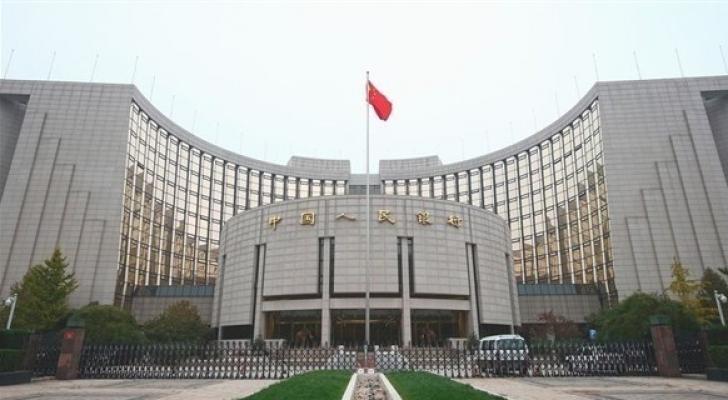 بنك الصين المركزي  - ارشيفية