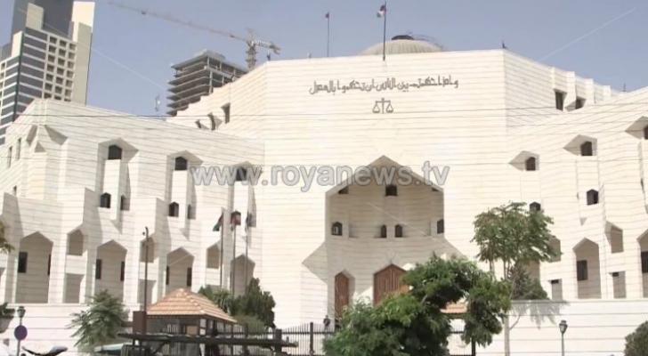 مبنى قصر العدل - ارشيفية