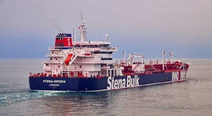 السفينة البريطانية التي احتجزت من قبل إيران