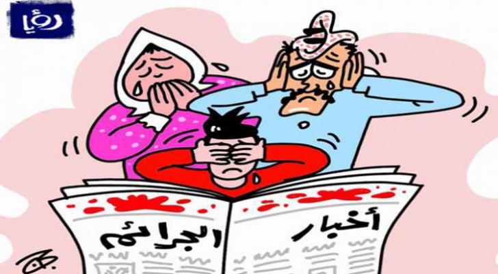 كاريكاتير اسامه حجاج عن الجرائم في الاردن - رؤيا