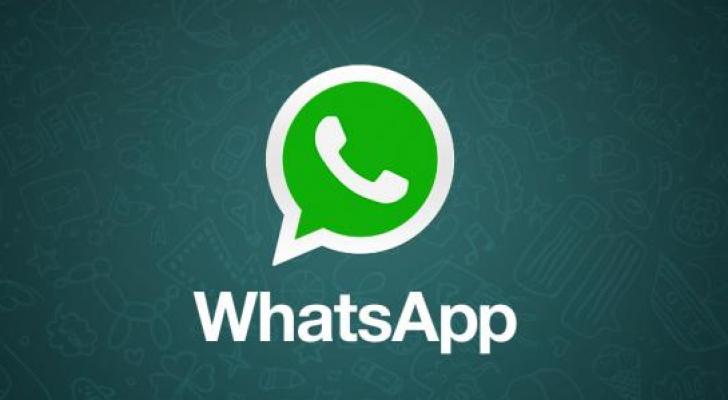 شعار واتساب