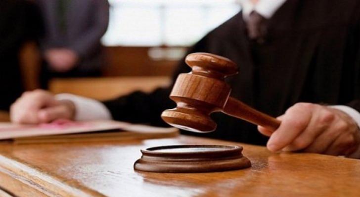 محكمة - تعبيرية