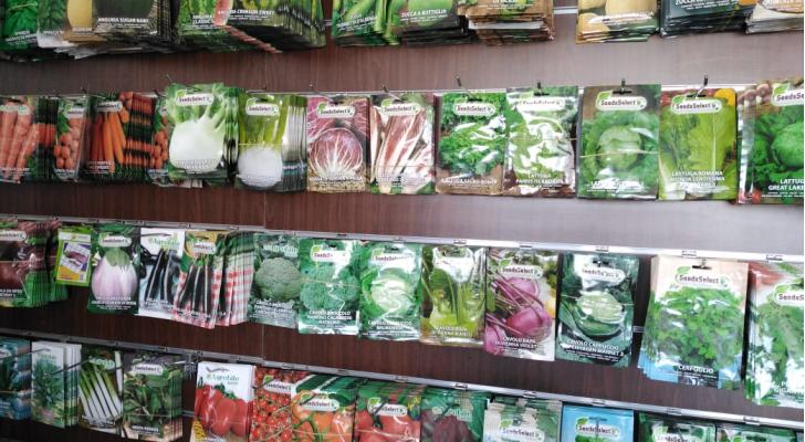 منتجات الشركات المصنعة والمستوردة في منطقة الجويده - السوق المركزي
