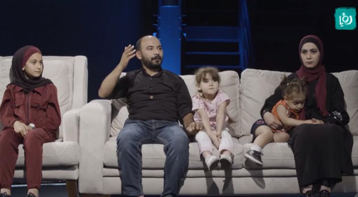 عائلة الطفلات - من الفيديو