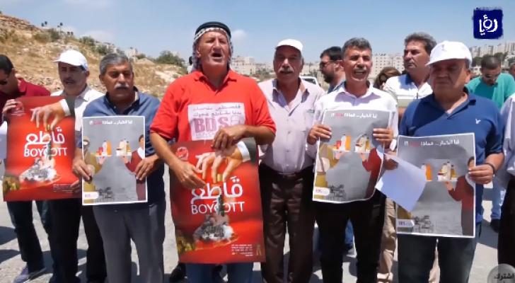 """قوات الاحتلال تقمع """"حملة المقاطعة"""" على حاجز بيتونيا"""