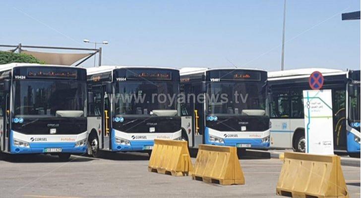 باص عمان