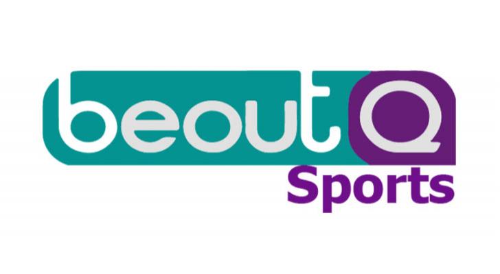 beout Q