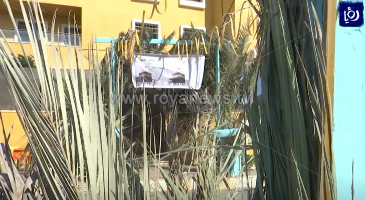 الأردنيون يستعدون لاستقبال حجاج بيت الله الحرام بزينة على الأبواب