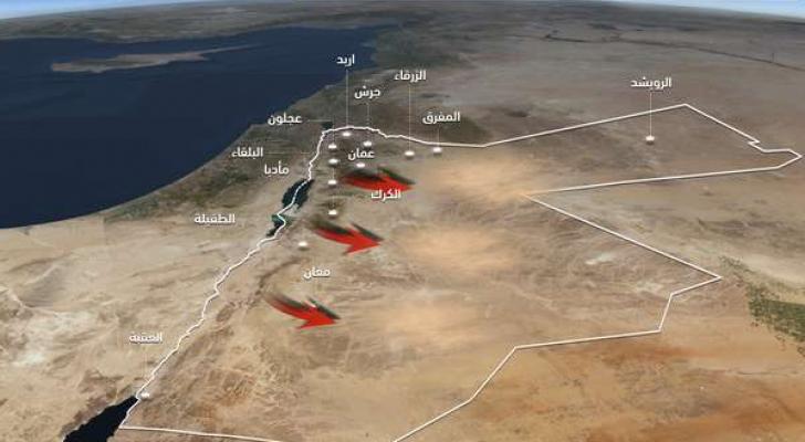 تأثر المملكة برياح شمالية غربية عصرا ومساء تثير الغبار في المناطق الصحراوية.