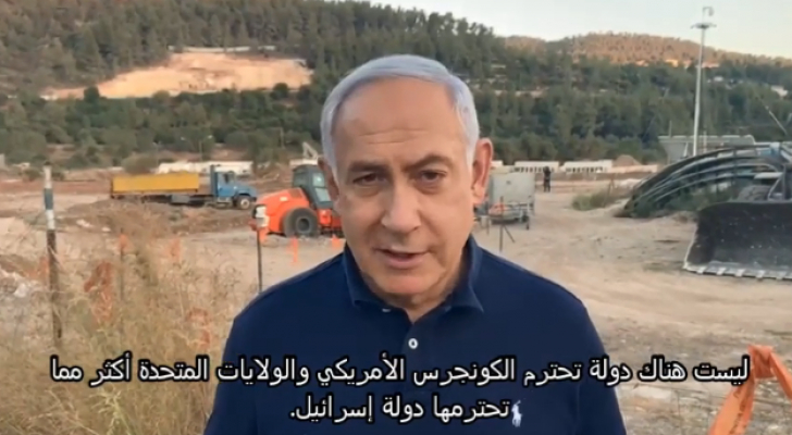 رئيس وزراء الاحتلال بنيامين نتنياهو
