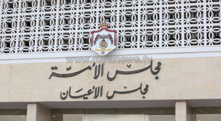 أن القانون الحالي كان اجاز الاستعانة بشركات اردنية متخصصة لغايات التبليغ