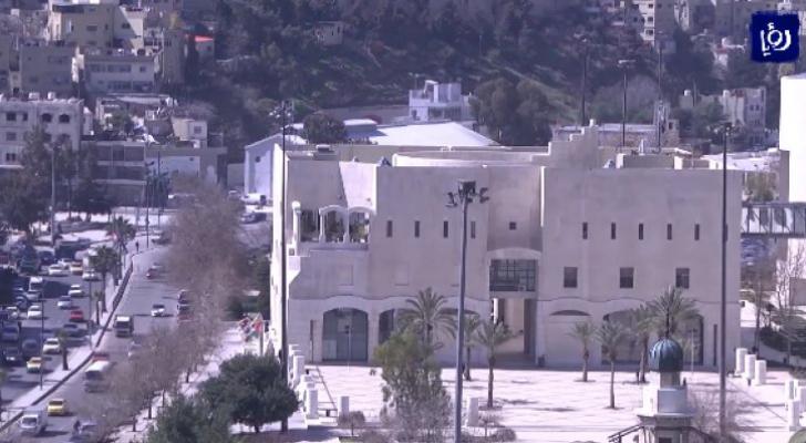 امانة عمان الكبرى