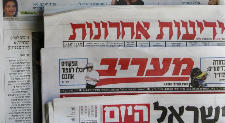 بعض صحف الاحتلال