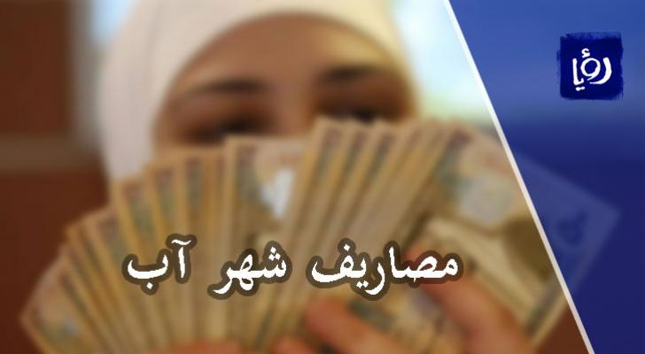 بعض الأردنيين فاق الدين لديهم أكثر من ناتجه الإجمالي