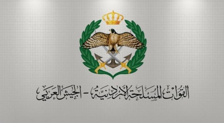 شعار القيادة العامة للقوات المسلحة الأردنية – الجيش العربي