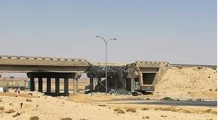 """البدء بازالة جسر """"الحسينية"""" على الطريق الصحراوي"""