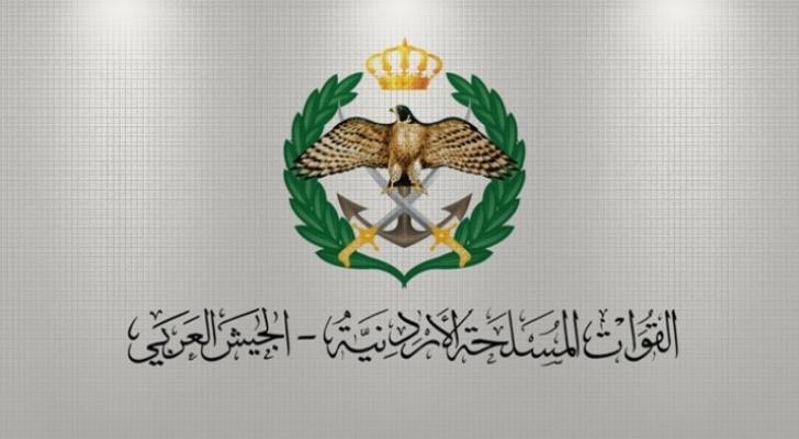 شعار القيادة العامة للقوات المسلحة الاردنية-الجيش العربي