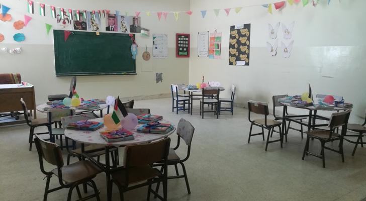 احدى مدارس المملكة الجاهزة لاستقبال الطلبة - وزارة التربية