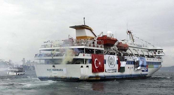 أسطول غزة 2010