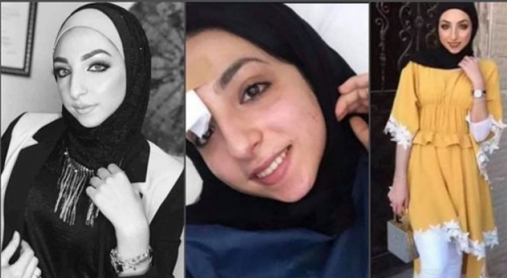 الشابة الفلسطينية إسراء غريب