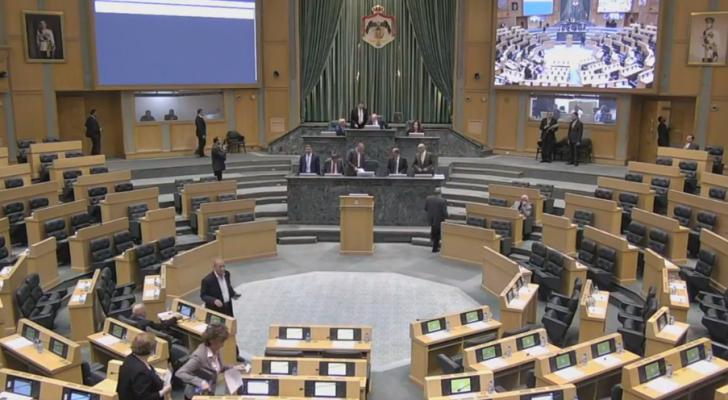 صورة من الجلسة