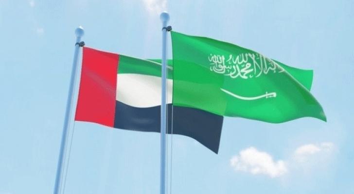 علم السعودية والإمارات