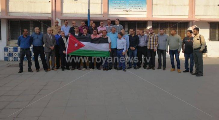 جانب من اضراب المعلمين في اربد