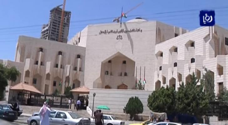 قصر العدل في عمان