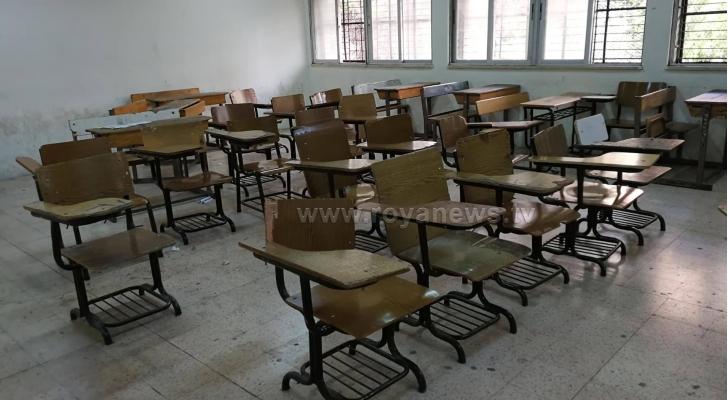 نقابة المعلمين - ارشيفية