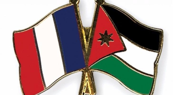 علم الاردن وفرنسا