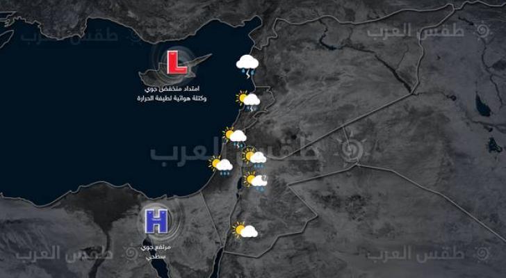 للمرة الأولى هذا الموسم .. فرصة لزخات امطار خاصة في شمال الأردن الأحد