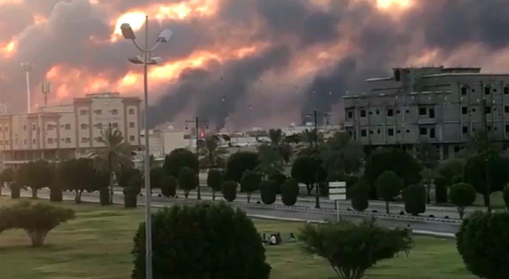الهجمات على أرامكو في السعودية