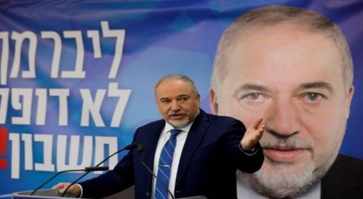 """زعيم حزب """"إسرائيل بيتنا"""" أفيغدور ليبرمان"""