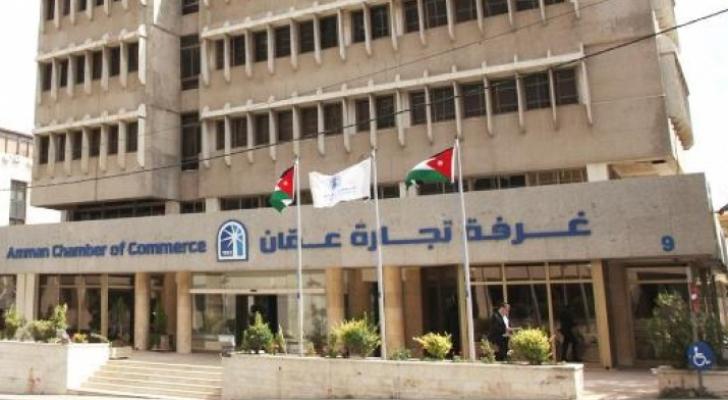 تجارة عمان تصدر 25836 شهادة منشأ خلال ثمانية أشهر