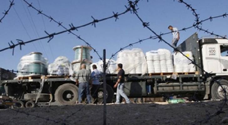 ديون السلطة الفلسطينية تقارب 6 مليارات دولار