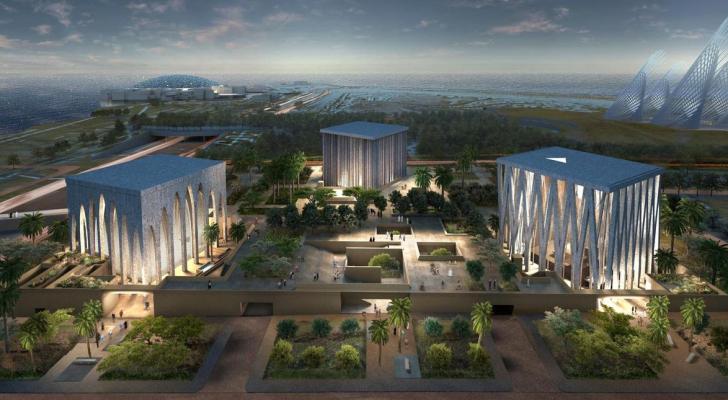 الإمارات تعلن موعد افتتاح أول معبد يهودي رسمي
