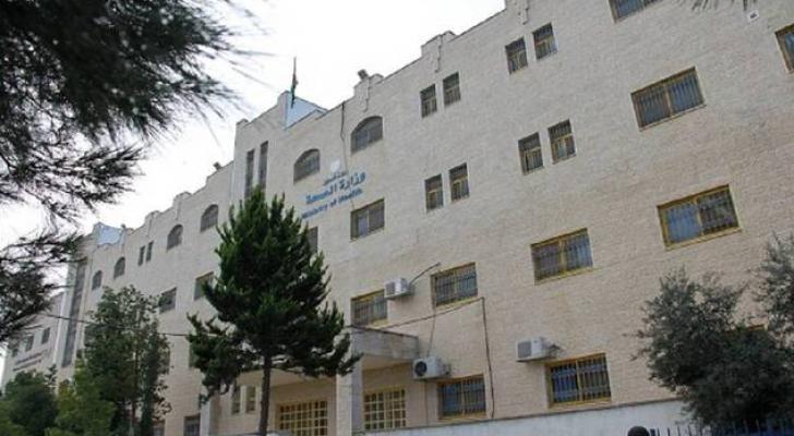مبنى وزارة الصحة الفلسطينية